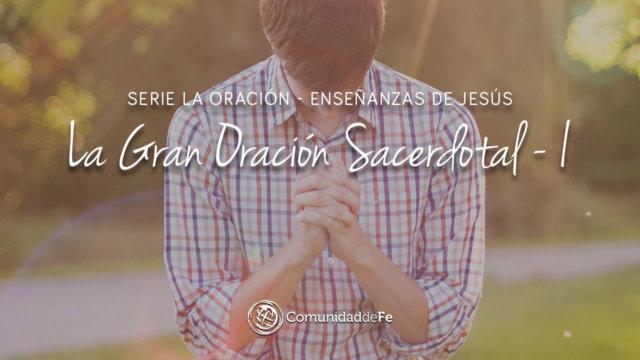 Miniatura-LaGranOracionSacerdotal